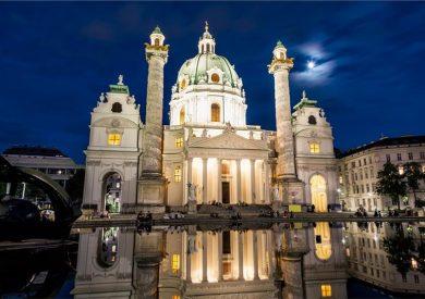 AUSTRIJA I Beč Putovanje I Austrija autobusom