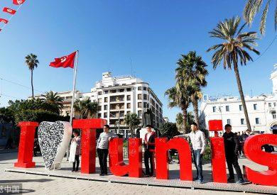 TUNIS I Letovanje I Aranzmani