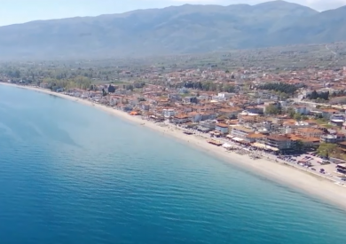 LEPTOKARIJA | Grčka | Olimpska regija
