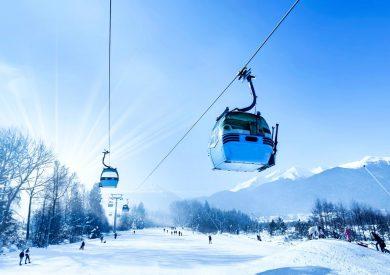 BANSKO | Bugarska | Zimovanje | Hoteli | Apartmani